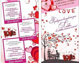 Акционные пакеты к Дню Влюбленных от Comfort Hotel Astana!