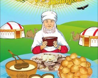 Праздничные угощения от ресторана «Империя» в дни Наурыза