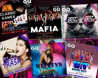 Акции от GQ Style