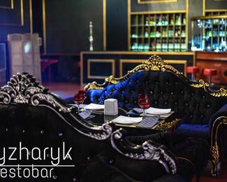 Шикарные выходные в ресторане «Айжарык»