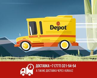 Доставка еды от Depot: быстро, вкусно, для вас!