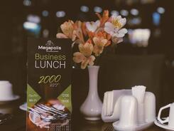 Бизнес-ланч в Megapolis: время, проведенное вкусно и с пользой!