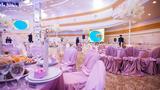 Казахстан  Grand Ballroom Алматы фото