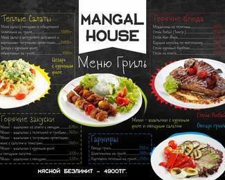 Мясной безлимит в Mangal House 