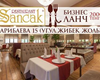Самый большой и вкусный ланч в ресторане Sancak