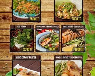 Кулинарные новинки от COSMO