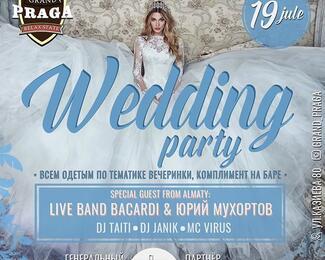 Свадебная вечеринка в Grand Praga