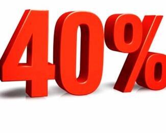 Скида 40% в караоке Alma blues