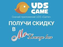 Cashback 5% в Mr. Lounge Bar
