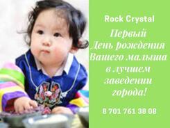 Первый день рождения малыша в Rock Crystal