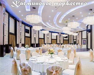 «Жасминовое торжество» во дворце торжеств «Мирас»