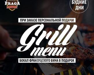 Болкал вина к мясному блюду от Grand Praga