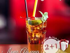 Акция 2 + 1 на коктейли в Mr. Lounge bar! 