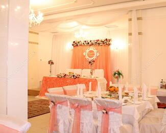 Банкетный зал «Достар» приглашает гостей