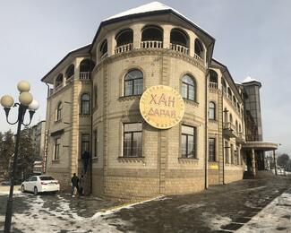 Ресторанный комплекс «Хан Сарай» проводит поминальные обеды/Ас