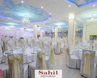 Осенние акции в ресторанном комплексе Sahil!