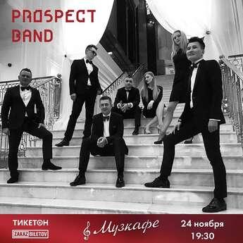 Prospect live band в «МузКафе»