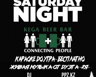 Зажжем танцпол в эту субботу в KEGA MUSIC BAR