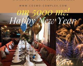 Cosmo принимает заявки на проведение новогодних корпоративов