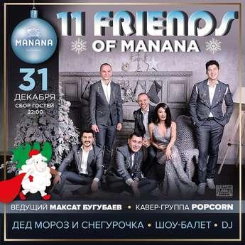 11 Friends of Manana