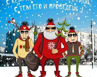 Свободные даты на новогодние корпоративы в «Алаша»