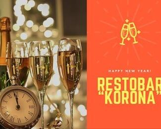 Новогодние корпоративы в ресторане KORONA