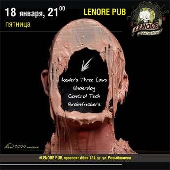 Зажигаем с Lenore Pub!