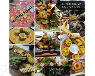 Доставка еды от «Мұз Тау»