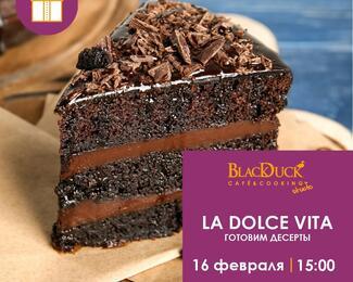 Самый сладкий мастер-класс в Black Duck Café & Cooking Studio