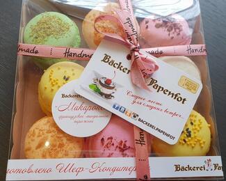 Macarons от кондитерской Backerei Papenfot!