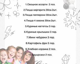 Новое меню в банкетном зале Grand Hall Astana!