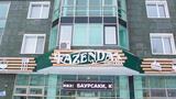 Fazenda Fazenda на Кунаева Нур-Султан (Астана) фото