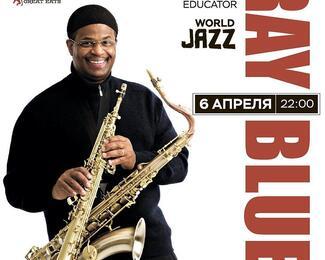 Мировой джаз в Monkey Shoulder