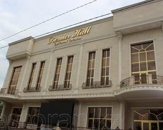 Банкетный зал Premier Hall ждет гостей!