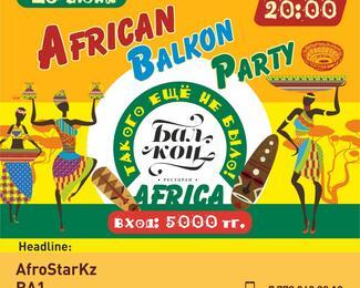 Самое жаркое воскресенье лета - African Balkon Party!