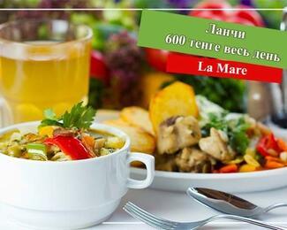 Ланчи весь день  в ресторане La Mare!