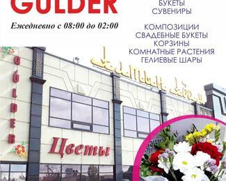 Открытие цветочного салона при ресторане «Алтын Адам».