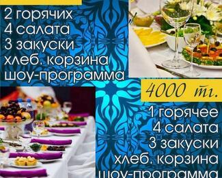 День учителя в ресторане «Камила»!