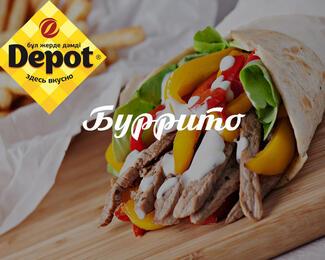 Встречай новинку в ресторане Depot - Буррито!