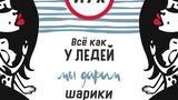 Рыба моей мечты на Сатпаева Рыба моей мечты на Сатпаева Нур-Султан (Астана) фото