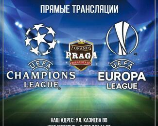Футбольные трансляции в Grand Praga