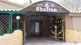 Shafran Shafran Караганда фото