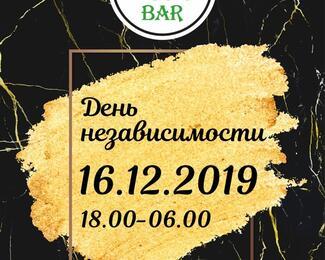 День независимости в KEGA MUSIC BAR на Богенбай батыра