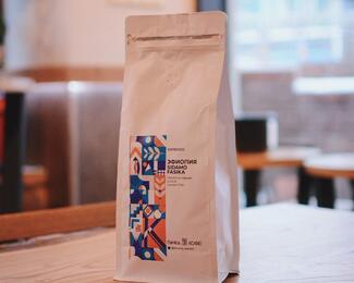 И снова новинки от JumpinGoat Coffee!