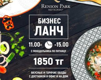 Самые вкусные бизнес-ланчи в Renion park