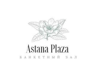 Astana Plaza: все включено за 11 000 тенге на персону