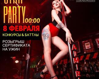 STRIP PARTY в баре ADMIRAL