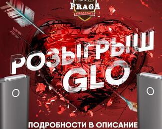 Самые выгодные акции для гостей Grand Praga!