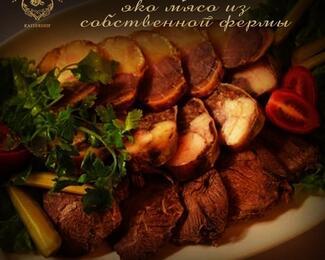 """Приобретайте в ресторане Kaiserhof эко мясо конины """"СОҒЫМ"""""""