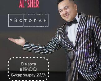 Приглашаем Вас провести 8 марта в РИСторане!